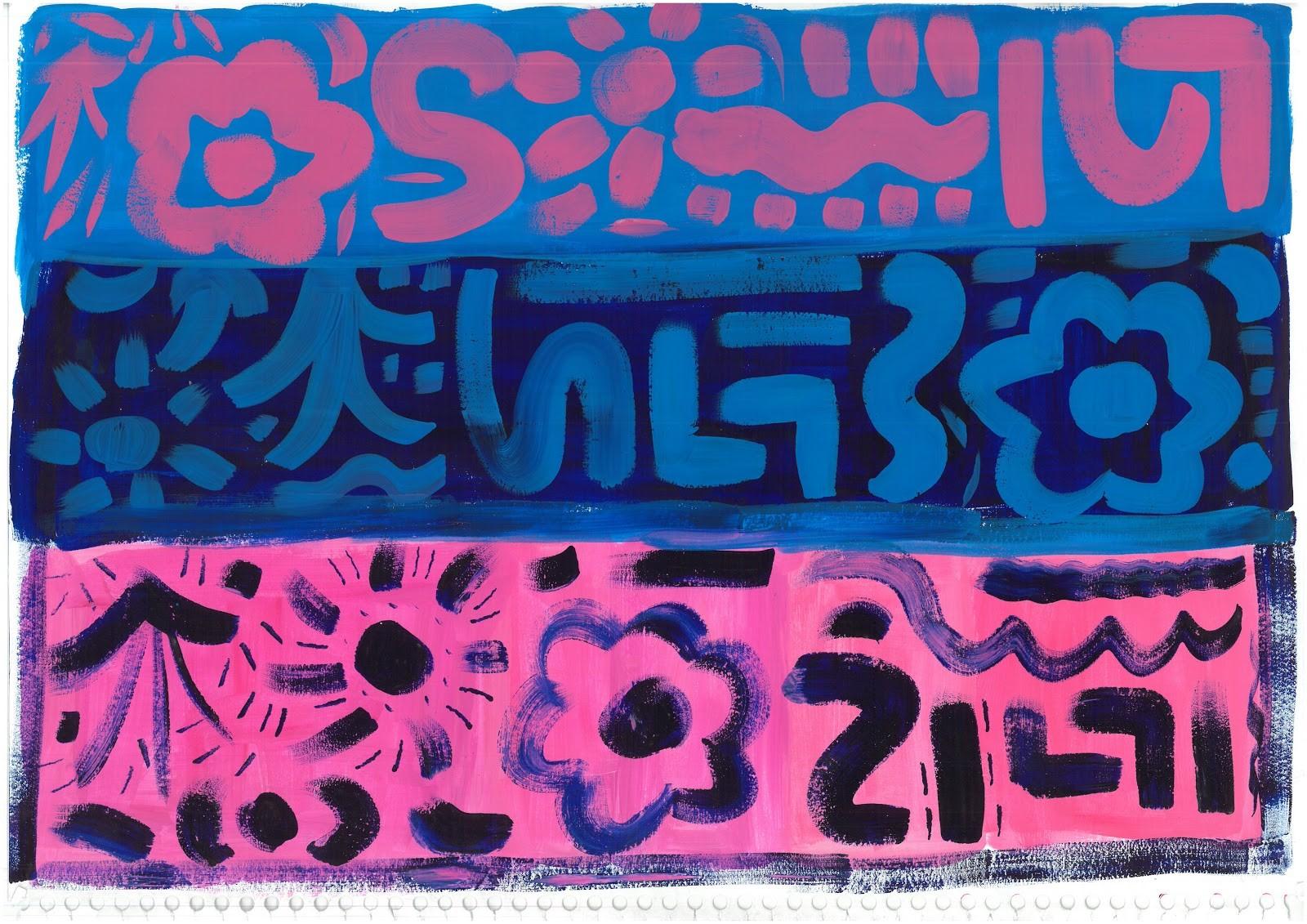 Painted Love fabric design - Original scan.